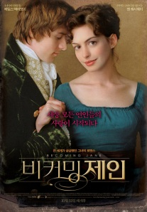 becoming-jane-movie-poster-2007-1020419693