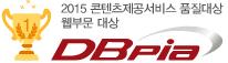 DBI top_logo